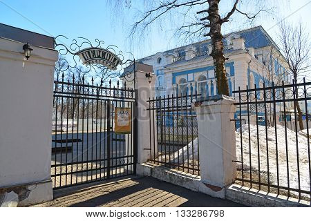 Yaroslavl, Russia - March 31. 2016. Persona restaurant on a Pervomayskaya street