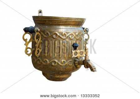 Old Samovar As The Washstand