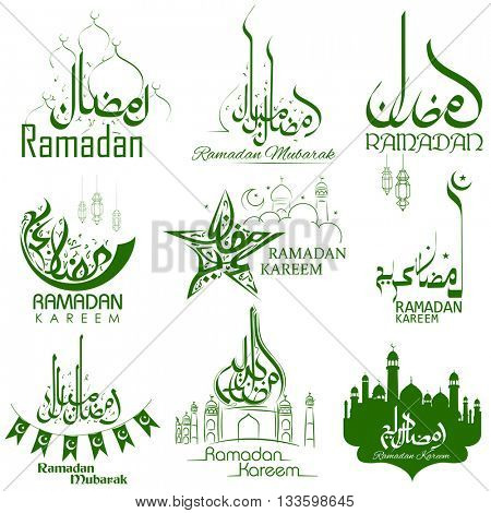illustration of Set of emblems for Islamic holiday Ramadan. Ramadan Kareem calligraphy in Arabic freehand with mosque