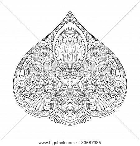 Vector Monochrome Decorative Design Element in Doodle Style. Symmetrical Decorative Element for Your Designs. Contour Tribal Ethnic Deco Element