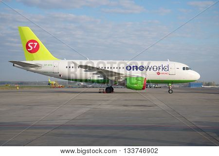 MOSCOW, RUSSIA - APRIL 30, 2016: The Airbus A319 (VP-BTN) S7 airlines Siberia Airlines on the airfield of Domodedovo airport. Moscow