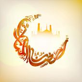 Creative Arabic Islamic Calligraphy of text Ramazan-Ul-Mubarak in crescent moon shape on Mosque decorated glossy background. poster