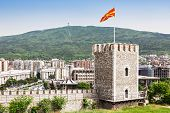 Kale Fortress is a historic fortress located in the old town in Skopje Macedonia poster