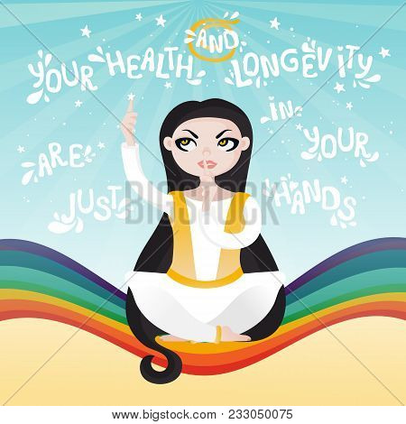Vector Typography Of Motivational And Inspirational Poster For Qigong World Day.  A Girl Sitting In