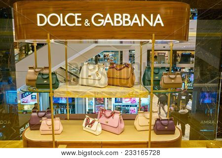 MILAN, ITALY - CIRCA NOVEMBER, 2017: Dolce & Gabbana bags on display at Rinascente. Rinascente is a collection of high-end stores.