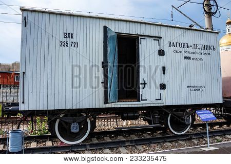 Rostov-on-don, Russia - September 1, 2011: Obsolete Vintage Soviet Refrigerated Car In Railway Trans