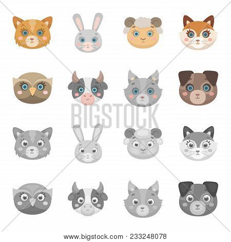 Owl, Cow, Wolf, Dog. Animal Muzzle Set Collection Icons In Cartoon, Monochrome Style Vector Symbol S