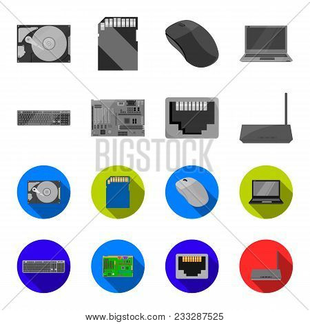 Keyboard, Router, Motherboard And Connector. Personal Computer Set Collection Icons In Monochrome, F