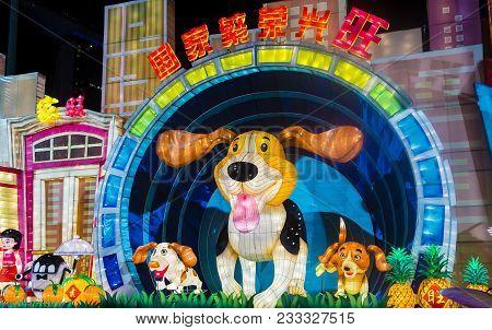 Singapore - Feb 21 : The Year Of The Dog Celebration Lanterns At River Hongbao In Singapore On Febru