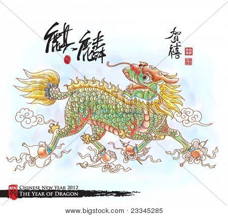 Vector Hand Drawn Kylin (Chinese Unicorn)