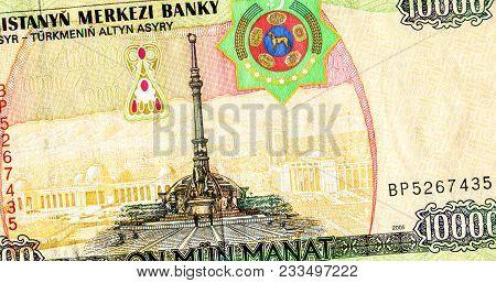 Banknote Of Ten Thousand Turkmenistan Manats, Detail