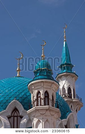 Minarets Of The Mosque In Kazan Kremlin