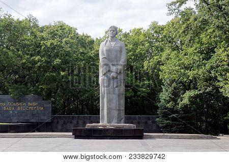 Ukraine, Kharkiv - August 21, 2012: Memorial Complex Of Glory In Kharkiv, Ukraine On A Summer Day