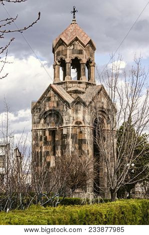 Yerevan; Armenia; The Community Nerkin Charbakh; 2 February; 2018: Bell Tower With A Dome In The For