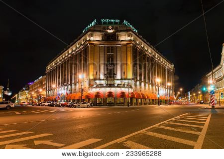 Russia, Saint Petersburg - August 18, 2017: The Hotel Astoria In St. Petersburg. Astoria, The Most L