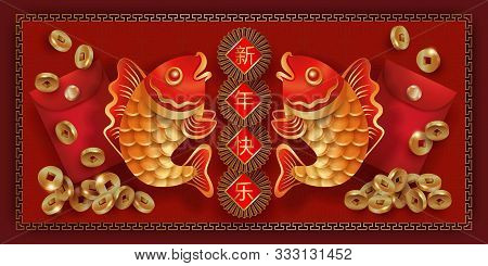Chinese New Year Red Golden Banner. Two Fish Carps, Falling Traditional Coins, Red Envelopes For Mon