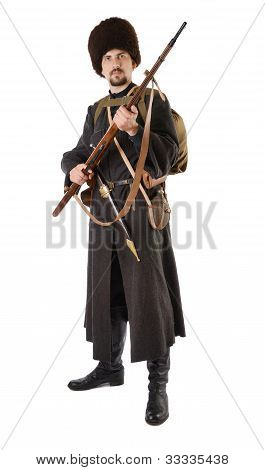 Russian Cossack With A Rifle.