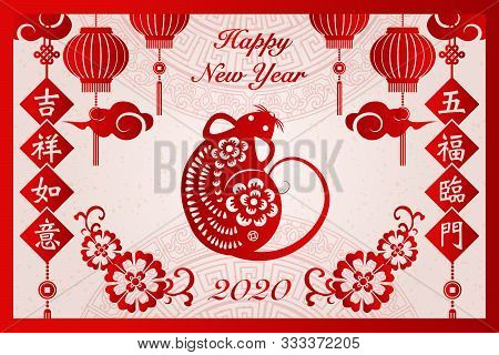 2020 Happy Chinese New Year Of Retro Red Traditional Frame Rat Flower Spring Couplet Lantern And Clo