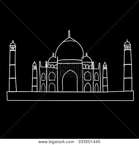 Vector Outlined Illustration Of The Hagia Sophia Church In Istanbul. Hand-drawn Illustration Of An A