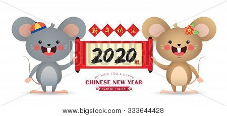 Cute Cartoon Mouse Holding Chinese Scroll With Chinese Couplet Isolated On White Background. Chinese