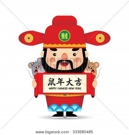 Cute Cartoon Chinese God Of Wealth With Mouse & Scroll Isolated On White. 2020 Chinese New Year Char