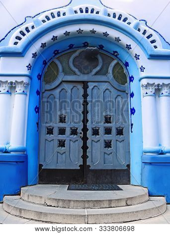 Door Of The Hungarian Secessionist Catholic Cathedral Or The Blue Church In The Old Town In Bratisla