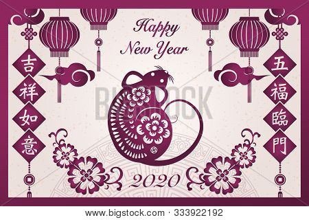 2020 Happy Chinese New Year Of Retro Purple Traditional Frame Rat Flower Spring Couplet Lantern And