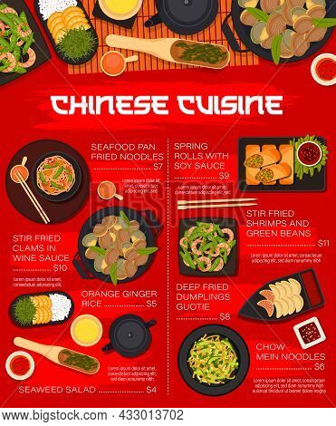 Chinese Cuisine Restaurant Food Menu Page. Chow Mein And Seafood Pan Fried Noodles, Clams And Dumpli