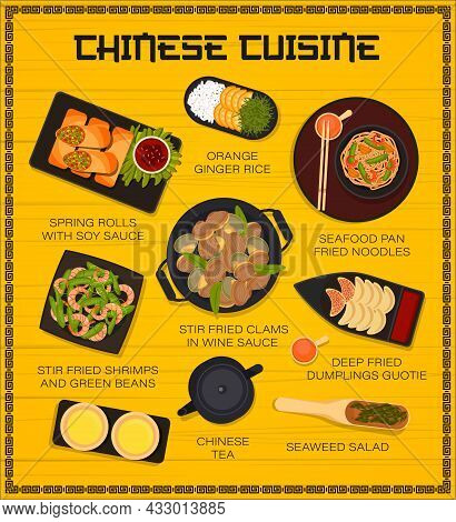 Chinese Cuisine Restaurant Meals Menu. Chinese Tea, Stir Fried Clams In Wine Sauce And Spring Rolls,
