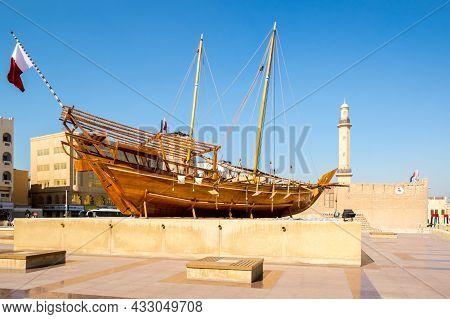Dubai, United Arab Emirates - 04 December, 2018: Traditional Wooden Arabic Ship In Historical Museum