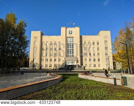 Noyabrsk, Russia - September 15, 2021: View Of The Building Of The Administration Of The City Of Noy