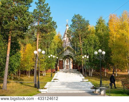 Noyabrsk, Russia - September 15, 2021: Orthodox Church Of The Archangel Michael In The City Of Noyab