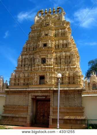 Sri Bhuvaneswara Tempel in mysore