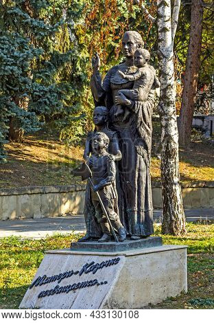 Pyatigorsk,russia - October 17,2018:the Monument To The Cossack Mother Is A Figure Of A Young Cossac