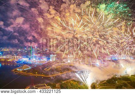 Minsk, Belarus - September 11, 2021 - Minsk City Day. Beautiful Fireworks