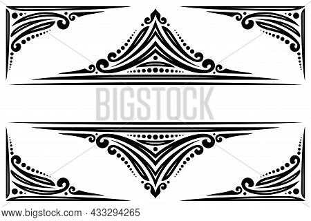 Vector Decorative Frame, Ornate Decoration With Flourishes For Indian Wedding Invitation, Vintage Fi