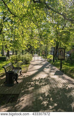 Kaliningrad, Russia - May 11, 2021: Energetik (power Engineers) Square With Memorial Signs Of Gratit