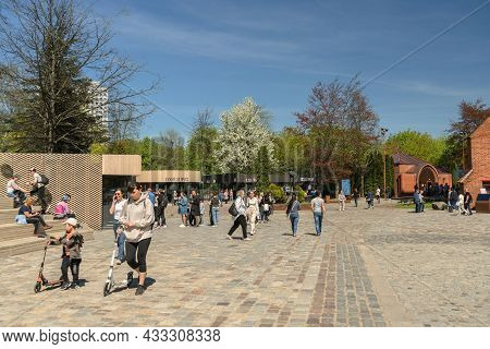 Kaliningrad, Russia - May 10, 2021: People Are Walking On Kants Island Near Cathedral And Other Faci