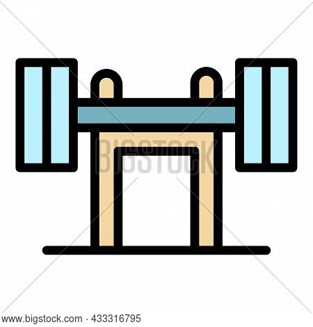 Lifting Dumbell Icon. Outline Lifting Dumbell Vector Icon Color Flat Isolated