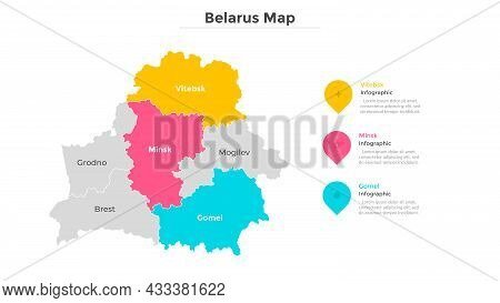 Belgium Map Divided Into Federal States. Territory Of Country With Regional Borders. Belgian Adminis