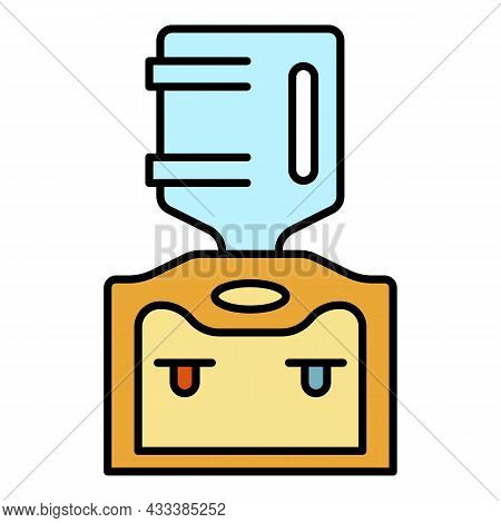 Fresh Water Cooler Icon. Outline Fresh Water Cooler Vector Icon Color Flat Isolated