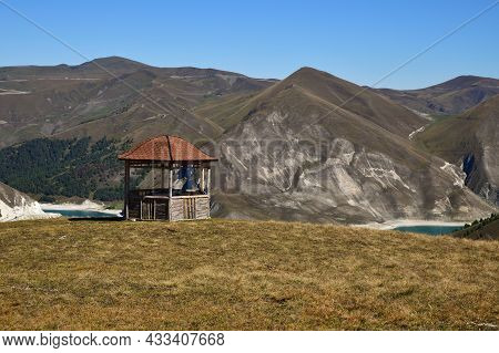 Caucasus Alpine Meadow And Mountains Landscape In Chechnya, Russia. Kazenoy Am Resort, Andean Mounta