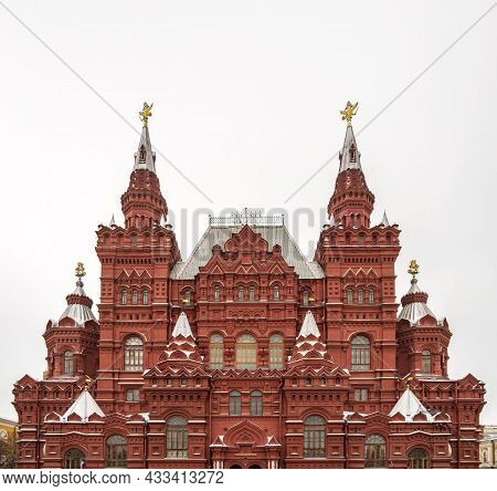 State Historical Museum On The Red Square In Moscow, Russia. An Old Building Of The 19th Century Wit