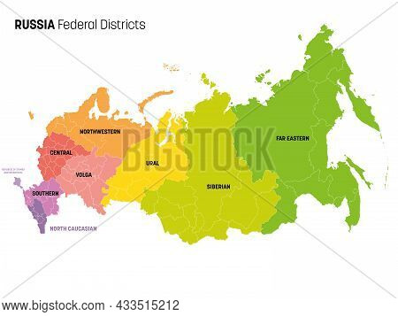 Colorful Political Map Of Russia, Or Russian Federation. Federal Subjects - Republics, Krays, Oblast