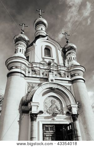 Chapel Of Saint Great Martyr Ekaterina, Yekaterinburg