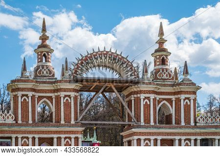 Arched Gallery Of The State Historical And Architectural Museum-reserve Tsaritsyno. Grand Palace In