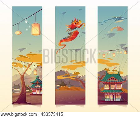 Chinese Festival With Lanterns And Flying Kites In Shape Of Dragon And Fish. Vector Vertical Banners