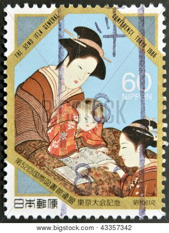 stamp printed in Japan dedicated to the 52nd IFLA General Conference Tokio