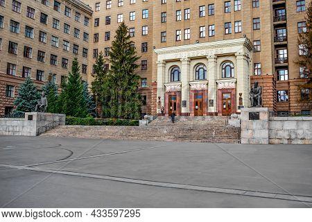 Kharkiv, Ukraine - October 20, 2020: Entrance To V.n. Karazin Kharkiv National University. Monuments