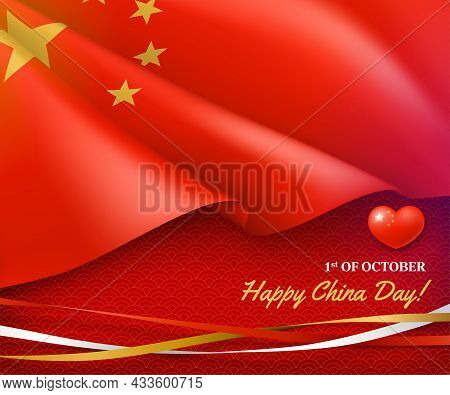 1st Of October Happy China Day Patriotic Banner. Traditional Chinese National Holiday, Poster, Broch
